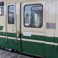 Photos: 男鹿線 キハ40系 ドア 外