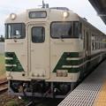 Photos: 男鹿線 キハ40系 キハ40 547 (1)