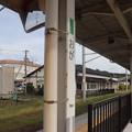 男鹿線 男鹿駅 駅名標