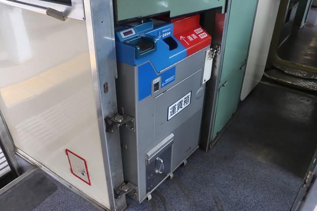 キハ40系 運賃箱