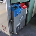 Photos: キハ40系 運賃箱