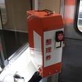 Photos: キハ40系 整理券発行機