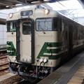 Photos: 男鹿線 キハ40系 キハ40 2088