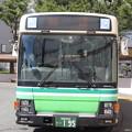 Photos: 秋田中央交通 秋田200か195