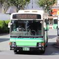 Photos: 秋田中央交通 秋田200か121 (1)