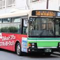 Photos: 秋田中央交通 秋田200か1316