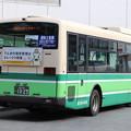 Photos: 秋田中央交通 秋田200か1029 リア側