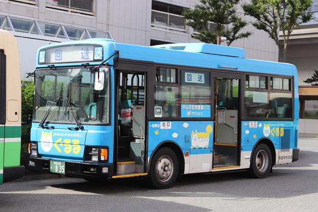 秋田中央交通 秋田200か835 中心市街地循環バス ぐるる