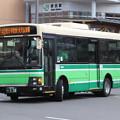 Photos: 秋田中央交通 秋田200か138