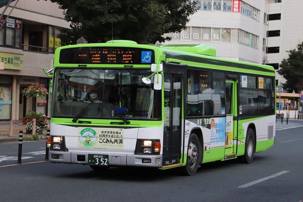 IMG_43826