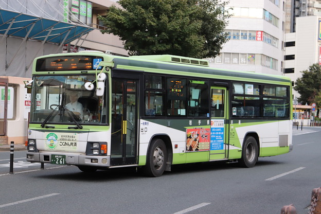 岩手県交通 盛岡200か261