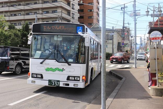 岩手県交通 でんでんむし 盛岡200か357 (1)