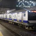Photos: 水戸線 E531系3000番台K551編成 試9725M ワンマン試運転 2021.01.15 (1)