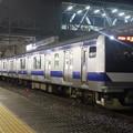 Photos: 水戸線 E531系3000番台K551編成 試9725M ワンマン試運転 2021.01.15 (2)