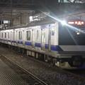 Photos: 水戸線 E531系3000番台K551編成 試9725M ワンマン試運転 2021.01.15 (3)