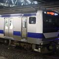 Photos: E531系3000番台K551編成 ワンマン試運転