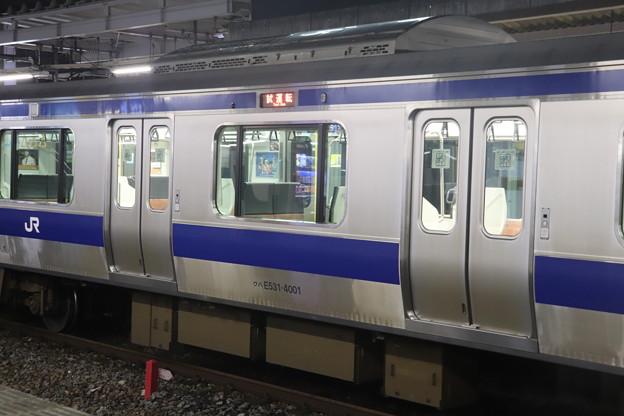 クハE531-4001