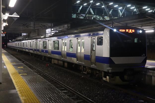 水戸線 E531系3000番台K551編成 試9725M ワンマン試運転 2021.01.12 (2)