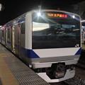 Photos: 水戸線 E531系3000番台K554編成 762M 普通 小山 行 2021.02.01