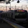 夕焼けに染まって友部駅を発車する水戸線E531系 2021.02.01