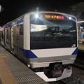 水戸線 E531系3000番台K551編成 762M 普通 小山 行 2021.02.02