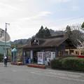 写真: 上総中野駅