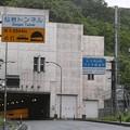05.仙岩トンネル入口(手ぶれ大)