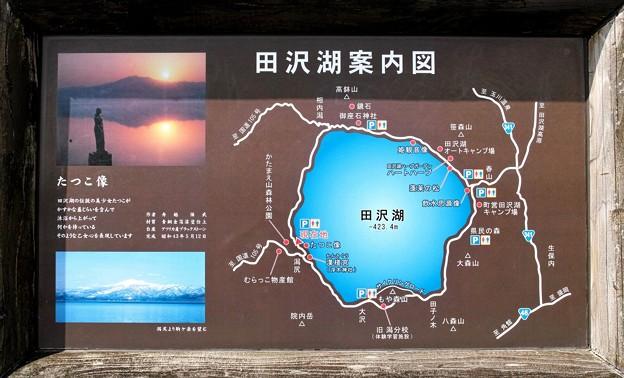 13.田沢湖案内図
