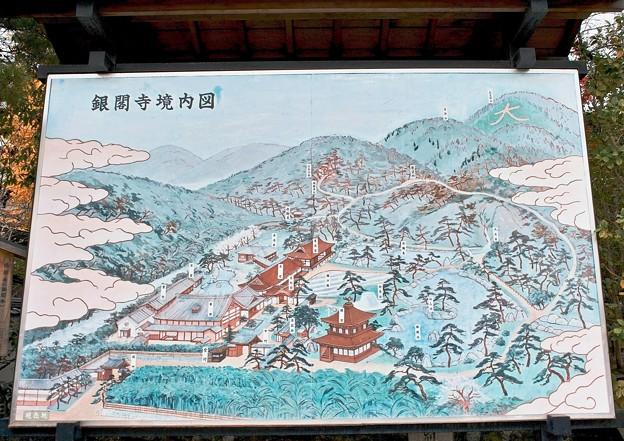 02.銀閣寺 境内案内図(旧)