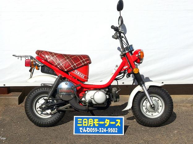 P2040175