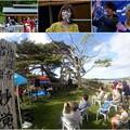 写真: 松島パークフェスティバル