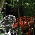 写真: 鷲の岩