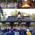 写真: 国宝大崎八幡宮の「どんと祭り」