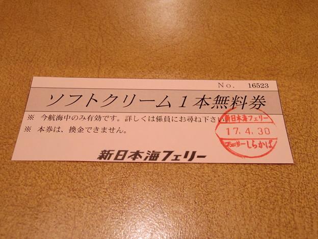 IMGP0777