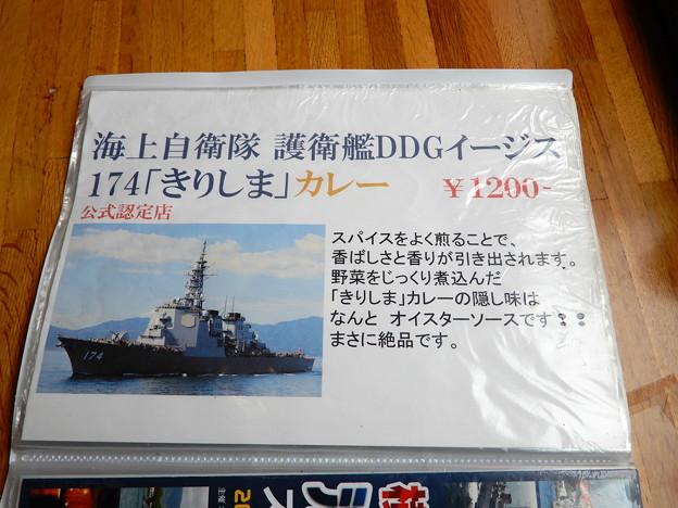 DSCN2202