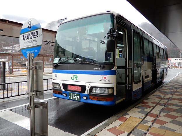 DSCN3398