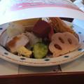 写真: 京懐石弁当