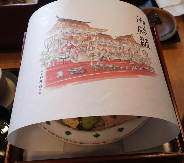 京懐石弁当