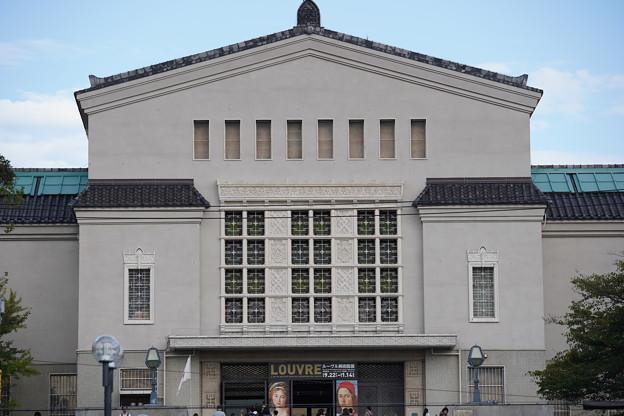 ルーヴル美術館展(大阪市立美術館)