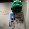 Photos: てんくぅん おっさんずラブ展大阪