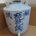 琵琶酒~尾上温泉(奥琵琶湖)