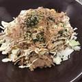 Photos: お好み牛玉丼