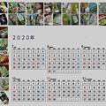 Photos: 第17弾♪