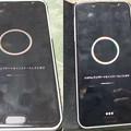 Photos: スマートフォンのアップデートで真っ黒画面に