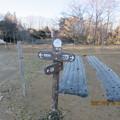 Photos: 小野路の案内看板