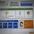 Photos: グーグルで申告可能になった