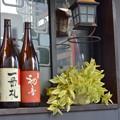 Photos: 堀川沿いのお店~♪