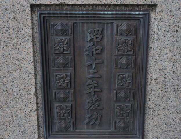 Photos: 桜橋 昭和12年竣功~♪