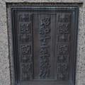 桜橋 昭和12年竣功~♪