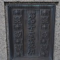 写真: 桜橋 昭和12年竣功~♪